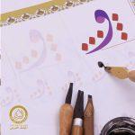 003E645B-EAB1-4750-971D-FC809300EEFF