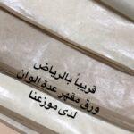 thumb_IMG_9556_1024